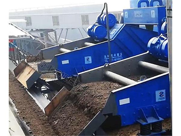 重型细沙回收机